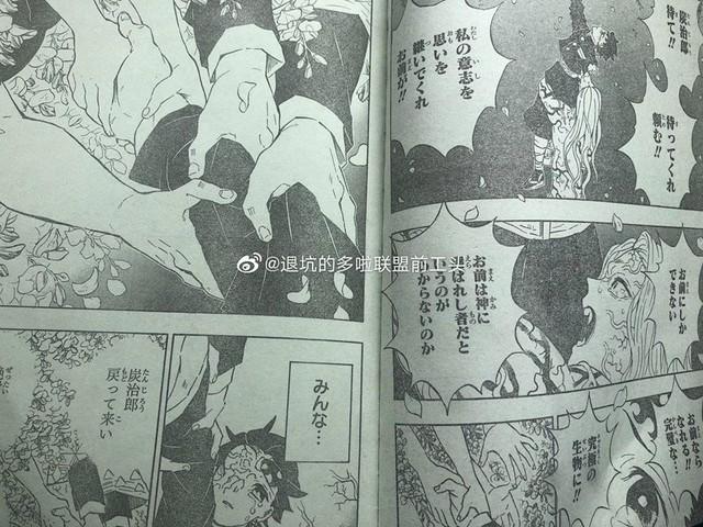 Kanao sống sót, Tanjirou trở lại thành người, cái kết đẹp dành cho Kimetsu no Yaiba? - Ảnh 5.
