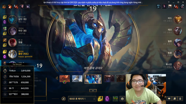 Levi, Dia1 leo rank Hàn chung team với TheShy xịn, hí hửng tưởng được gánh ai ngờ gặp đúng... TheShy Sa Đéc - Ảnh 1.