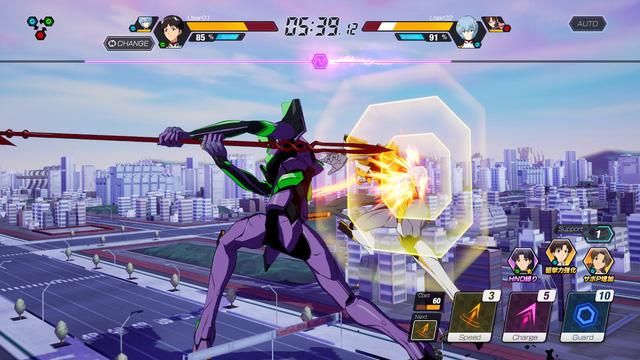 """Siêu phẩm anime EVA Battlefields chính thức được phát hành, song đây mới là thứ game thủ quan tâm và """"thèm muốn"""" - Ảnh 1."""