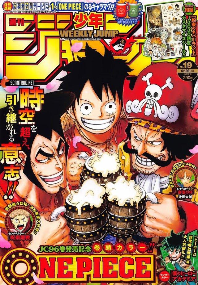One Piece: Sánh vai cùng 2 huyền thoại Roger và Oden, liệu Luffy có chịu chung số phận bị xử tử công khai? - Ảnh 1.