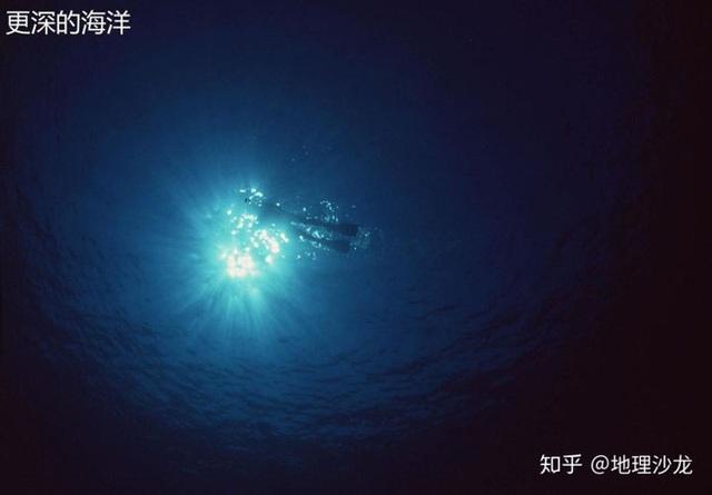 Nếu tỷ lệ diện tích đất và đại dương của Trái Đất bị đảo ngược thì điều gì sẽ xảy ra? - Ảnh 3.