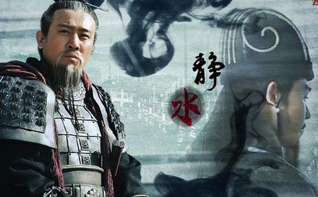 5 phe phái ít biết đến trong nội bộ tập đoàn Thục Hán: Đứng đầu đều là người có máu mặt - Ảnh 3.
