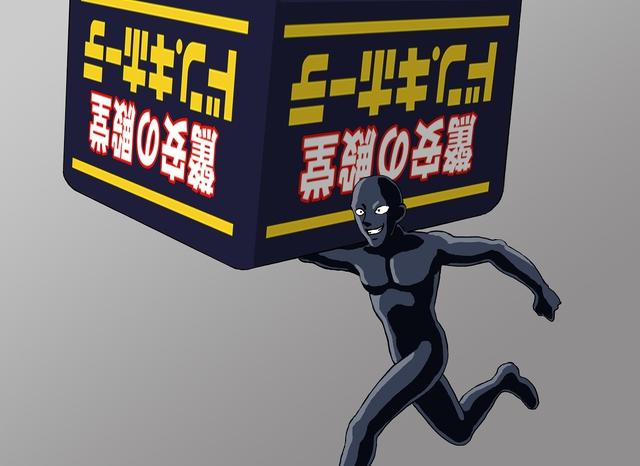 Loạt tranh siêu hài về bóng ma, kẻ nguy hiểm nhất trong Thám tử Conan - Ảnh 4.