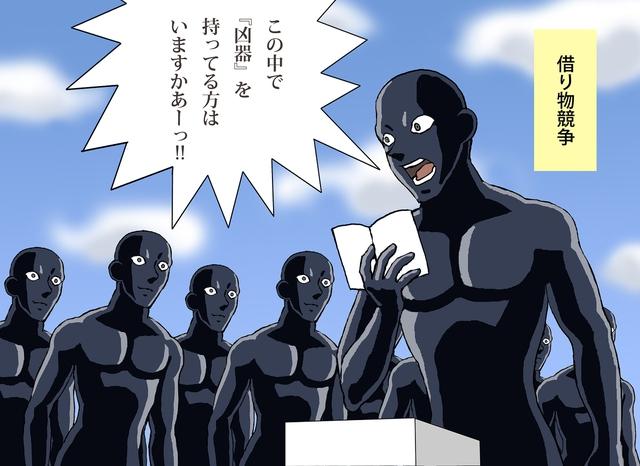 Loạt tranh siêu hài về bóng ma, kẻ nguy hiểm nhất trong Thám tử Conan - Ảnh 8.