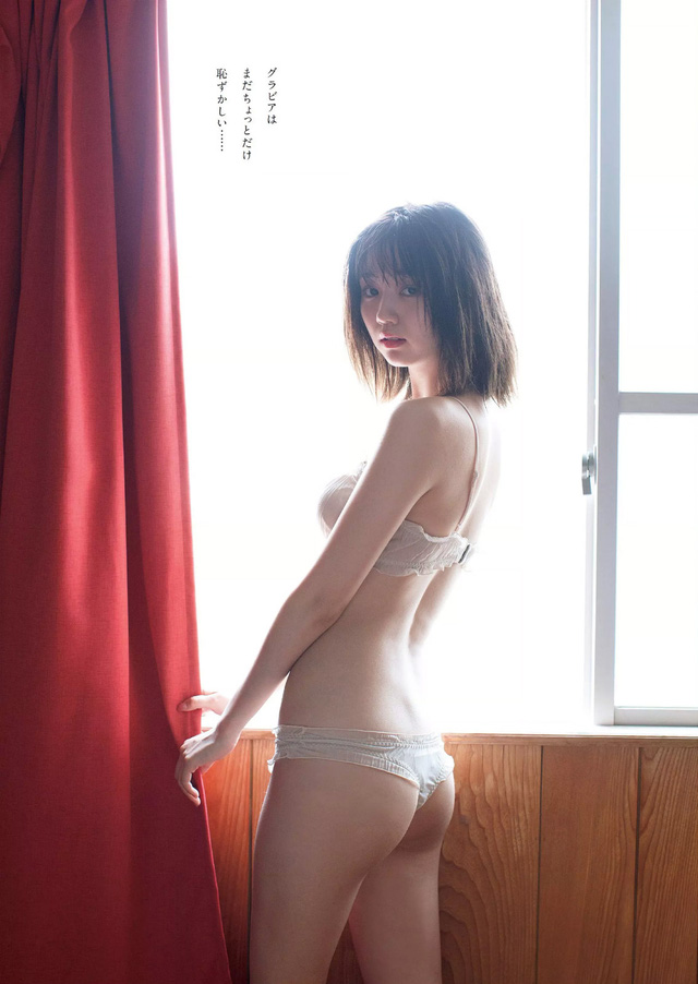 Đứng hình trước Enosawa Manami - ngọc nữ của làng người mẫu áo tắm Nhật Bản - Ảnh 8.