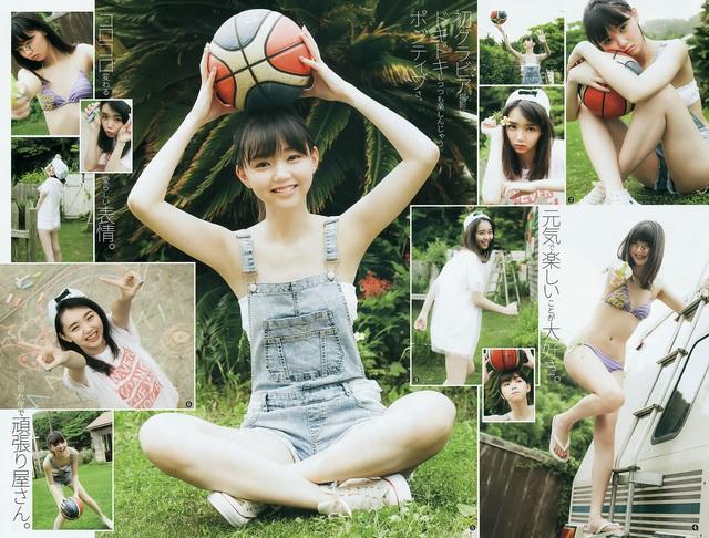 Đứng hình trước Enosawa Manami - ngọc nữ của làng người mẫu áo tắm Nhật Bản - Ảnh 3.