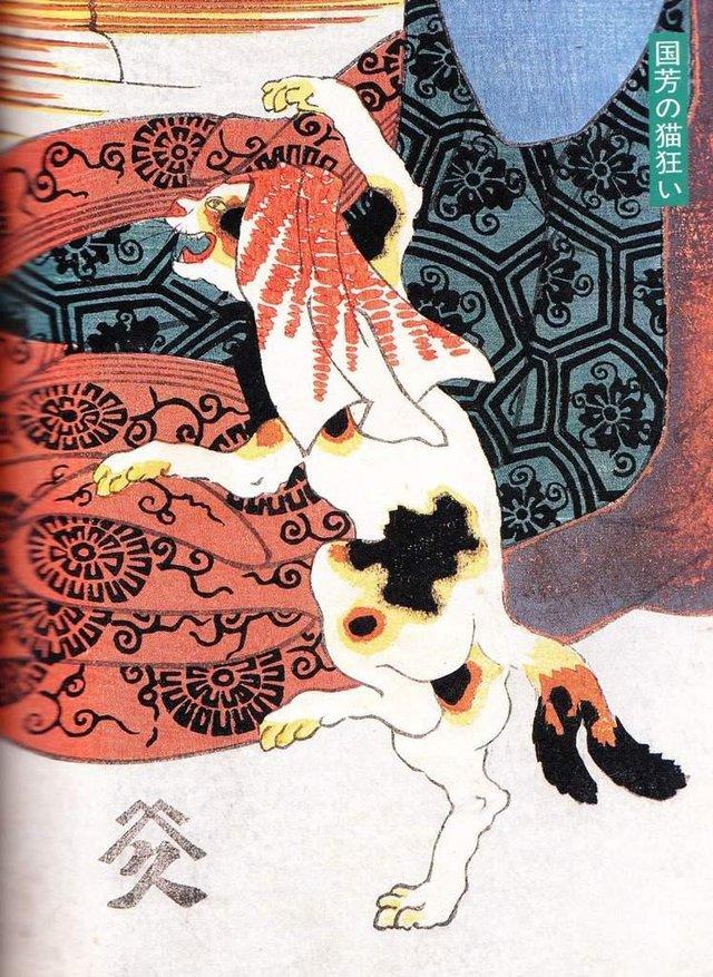Ma mèo báo thù, truyền thuyết ly kỳ và quái dị của người Nhật Bản - Ảnh 4.
