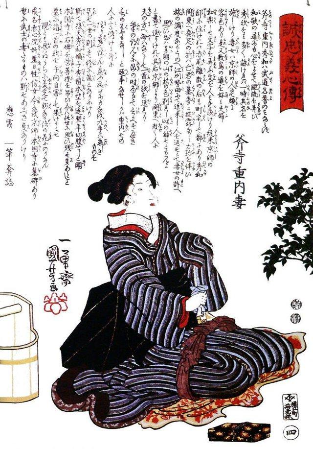 3 nghi lễ rợn tóc gáy của các Samurai Nhật Bản, chỉ nghe thôi cũng thấy hãi hùng - Ảnh 2.