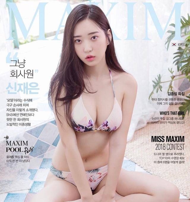 Lác mắt trước Shin Jae Eun - siêu mẫu nóng bỏng top đầu của Hàn Quốc