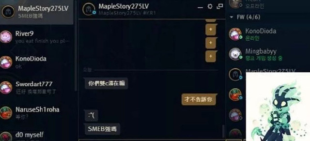 Cựu sao KT - Smeb sắp sửa trở lại, gia nhập đội tuyển tân binh Trung Quốc? - Ảnh 1.