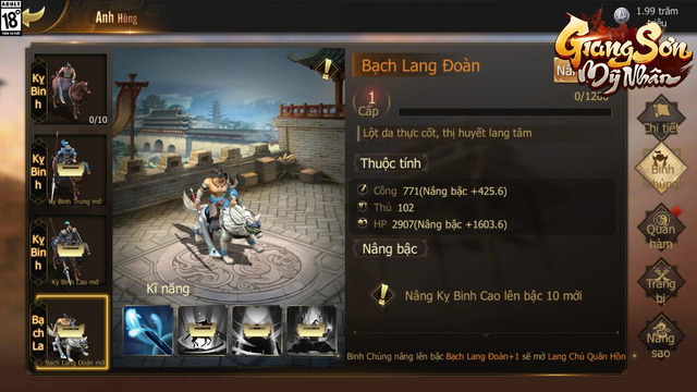 Từ Tam Quốc Truyền Kỳ đến Giang Sơn Mỹ Nhân, game chiến thuật xây thành nuôi quân đã thay đổi ra sao sau 10 năm - Ảnh 6.