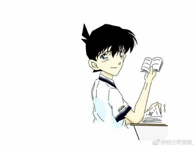 Tình bể bình khi ngắm avatar cặp được lấy cảm hứng từ các đôi nam nữ trong Thám tử lừng danh Conan - Ảnh 8.