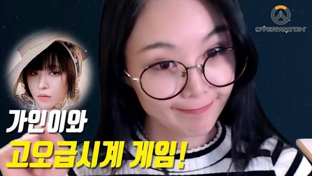 """EXO và Top 5 idol Kpop không những """"nghiện"""" game mà còn tham vọng trở thành streamer chuyên nghiệp - Ảnh 4."""