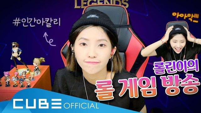 """EXO và Top 5 idol Kpop không những """"nghiện"""" game mà còn tham vọng trở thành streamer chuyên nghiệp - Ảnh 5."""