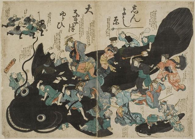 Câu Long: Loài thủy quái khổng lồ ở Chùa Cầu Hội An và truyền thuyết nổi tiếng khắp Nhật Bản - Ảnh 1.