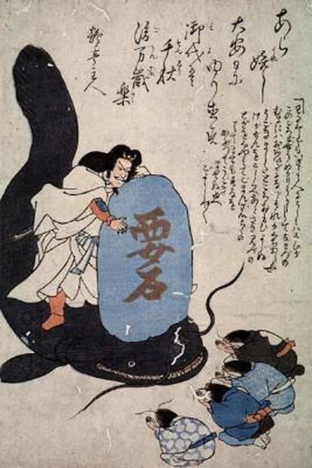 Câu Long: Loài thủy quái khổng lồ ở Chùa Cầu Hội An và truyền thuyết nổi tiếng khắp Nhật Bản - Ảnh 4.
