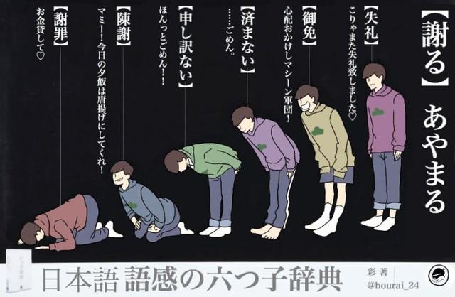 Ẩm thực kinh dị cùng người Nhật: Bánh 'mổ bụng tạ lỗi' - Ảnh 2.