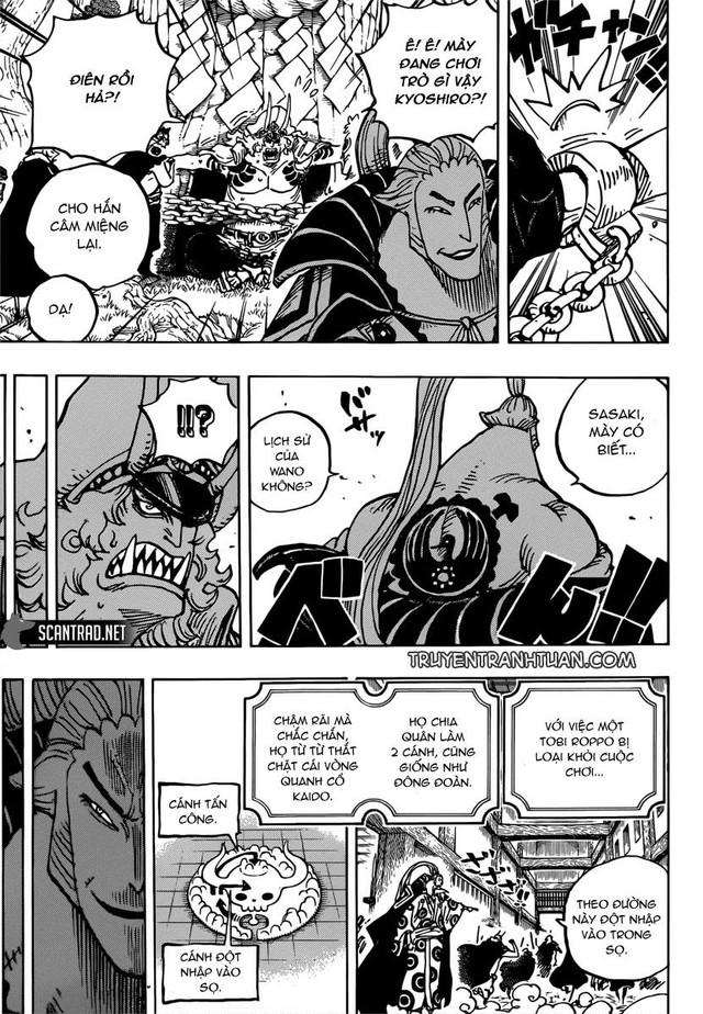 One Piece: Denjiro khoe thân hình vạm vỡ cực giống Râu Trắng, liệu Cửu Hồng Bao này có chết sau trận chiến Wano? - Ảnh 2.