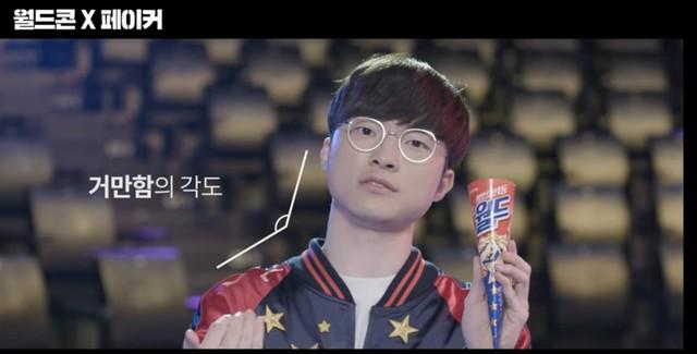 """Kem Lotte công bố doanh thu tháng 5 tăng 15% cùng kỳ, báo chí Hàn tung hô đây là """"hiệu ứng Faker"""" - Ảnh 7."""