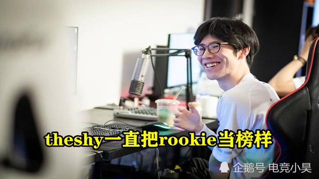 Đến cả Rookie cũng cảm thấy mệt mỏi với TheShy, IG đang lục đục nội bộ? - Ảnh 3.