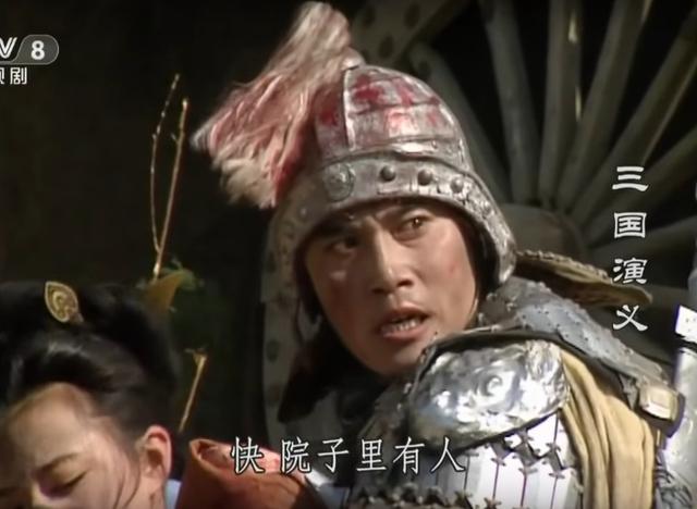 Lữ Bố và góc khuất hổ lang đội lốt anh hùng, đứng trước nữ sắc âu cũng chỉ là một bại tướng - Ảnh 4.
