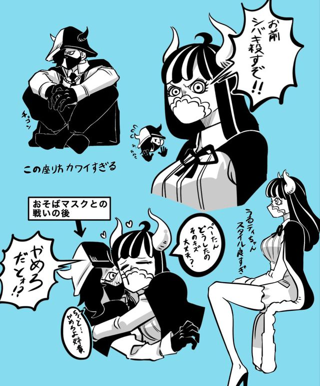 One Piece: Trong một Wano khốc liệt vẫn còn đó một tình chị em rất đẹp mang tên Ulti và Page One - Ảnh 6.