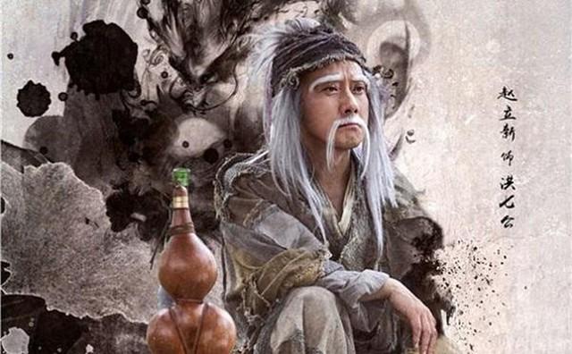 Kiếm hiệp Kim Dung: Chuyện ít biết về môn võ công Hồng Thất Công từng luyện lúc trẻ - Ảnh 1.