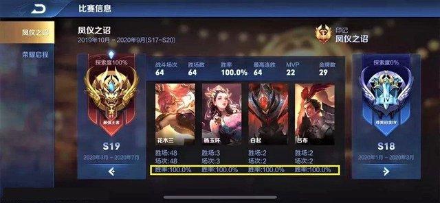 """Không chỉ Liên Quân, game MOBA Mobile số 1 thế giới cũng bị buff elo phá nát khiến game thủ tức đến """"đập máy"""" - Ảnh 2."""