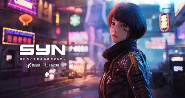 Tencent ra mắt tựa game bắn súng lấy bối cảnh tương lai, tương tự như Cyberpunk 2077 - Ảnh 1.