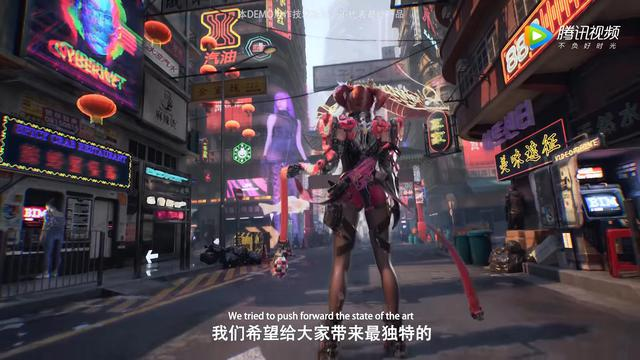Tencent ra mắt tựa game bắn súng lấy bối cảnh tương lai, tương tự như Cyberpunk 2077 - Ảnh 4.