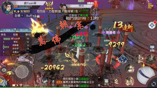 Nhất Mộng Giang Hồ - gMO kiếm hiệp nhất phẩm 5-1591257487232760572909