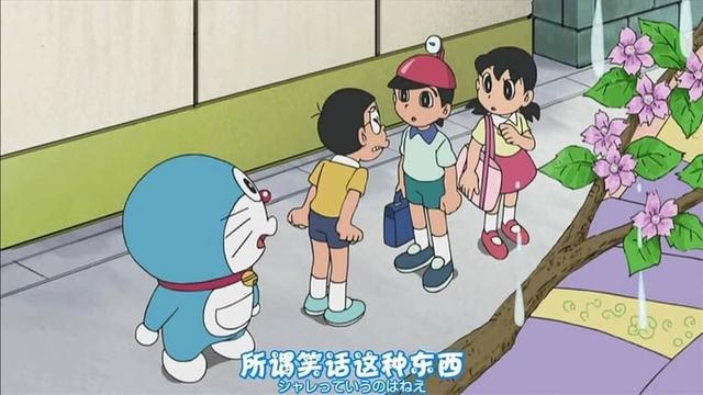 Doraemon: Có nhiều bằng chứng chỉ ra rằng người mà Dekhi thầm thương trộm nhớ không phải là XuKa - Ảnh 2.