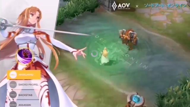 Liên Quân Mobile hợp tác Sword Art Online: Kirito và Asuna sở hữu kỹ năng của Allain và Butterfly - Ảnh 4.