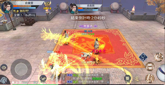 Nhất Mộng Giang Hồ tâm điểm chú ý của giới game thủ đam mê võ lâm, kiếm hiệp 3b-15916925035811283004829