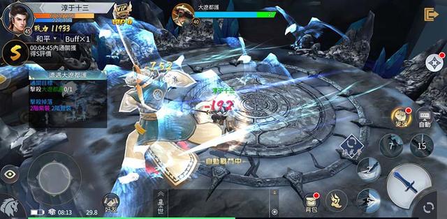 Nhất Mộng Giang Hồ tâm điểm chú ý của giới game thủ đam mê võ lâm, kiếm hiệp 4-15916925114441947854425