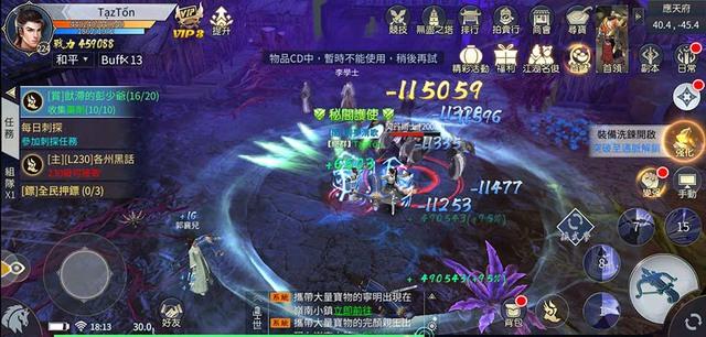 Nhất Mộng Giang Hồ tâm điểm chú ý của giới game thủ đam mê võ lâm, kiếm hiệp 5b-159169252085880132227