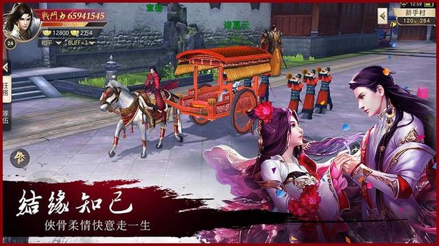 Nhất Mộng Giang Hồ tâm điểm chú ý của giới game thủ đam mê võ lâm, kiếm hiệp 6-1591692530882223312946