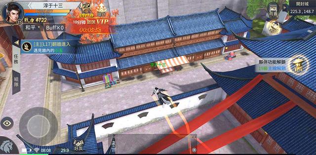 Nhất Mộng Giang Hồ tâm điểm chú ý của giới game thủ đam mê võ lâm, kiếm hiệp 7b-15916925423342034241414