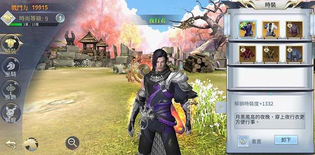 Nhất Mộng Giang Hồ tâm điểm chú ý của giới game thủ đam mê võ lâm, kiếm hiệp 7f-1591692542463862295315
