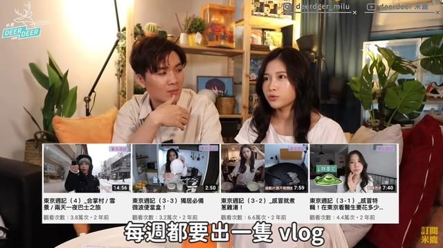 Tung bộ ảnh ở suối nước nóng khiến fan trố mắt, nữ Youtuber xinh đẹp kể lể chuyện khó khăn khi hành nghề ở Nhật Bản - Ảnh 2.