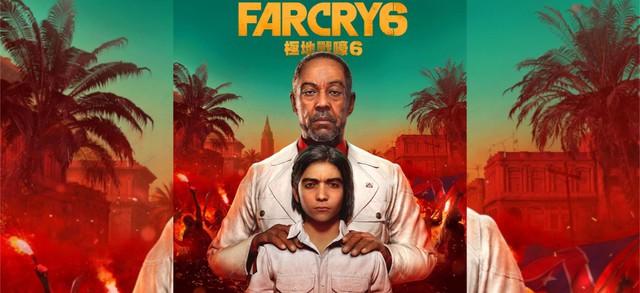 Bom tấn Far Cry 6 chính thức được xác nhận, bối cảnh Nam Mỹ, có sự góp mặt của ngôi sao Giancarlo Esposito - Ảnh 1.