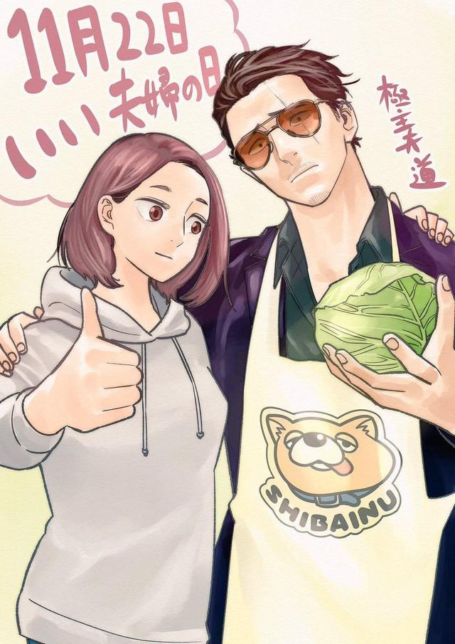 Ông chồng Yakuza nội trợ sẽ được chuyển thể thành Live Action, fan hóng hớt từ giờ đi là vừa? - Ảnh 2.
