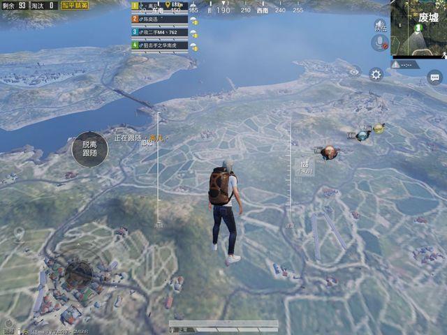 Sau khi nhảy dù, game thủ gặp phải cảnh tượng lạ kỳ đến mức cả đời không thể nào quên, chỉ 1/10000 người thấy - Ảnh 1.