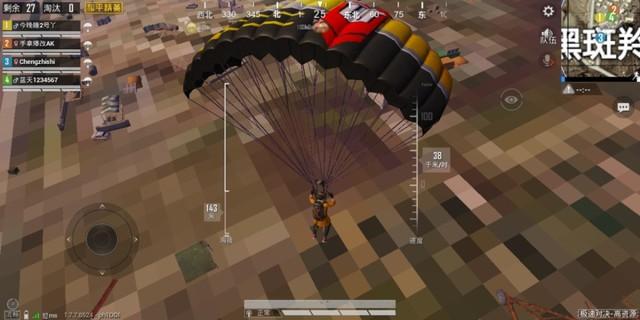 Sau khi nhảy dù, game thủ gặp phải cảnh tượng lạ kỳ đến mức cả đời không thể nào quên, chỉ 1/10000 người thấy - Ảnh 2.
