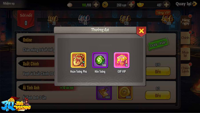 Nạp 0 đồng vẫn lên max Vip, 3Q Bá Vương biến giấc mơ của game thủ thành sự thật! - Ảnh 2.