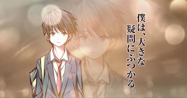 Mối tình giữa hai thế giới song song trong Nhắn Gửi Em, Người Tôi Đã Yêu: Bộ đôi Light Novel được đề cử trong tháng 7 - Ảnh 5.