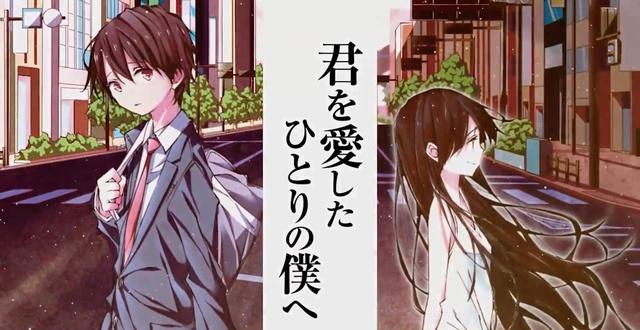 Mối tình giữa hai thế giới song song trong Nhắn Gửi Em, Người Tôi Đã Yêu: Bộ đôi Light Novel được đề cử trong tháng 7 - Ảnh 6.