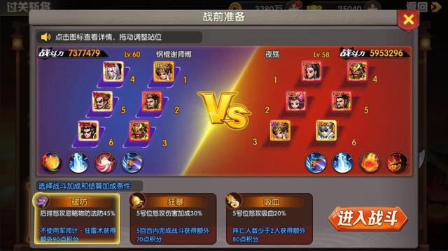 Chẳng biết một chữ tiếng Trung, game thủ Việt vẫn quẩy tung 3Q Bá Vương bản nước ngoài, leo Top share kinh nghiệm cực trí - Ảnh 6.