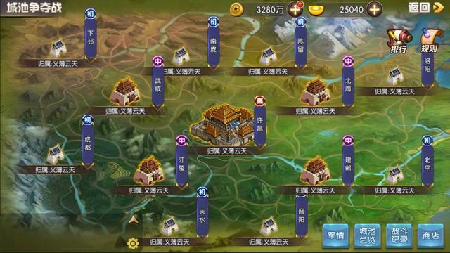 Chẳng biết một chữ tiếng Trung, game thủ Việt vẫn quẩy tung 3Q Bá Vương bản nước ngoài, leo Top share kinh nghiệm cực trí - Ảnh 14.