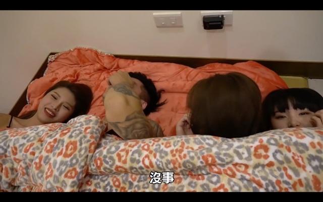 Làm thử thách sức chịu đựng của bản thân bằng cách chung giường với 6 cô gái, 2 anh chàng Youtuber không chịu nổi áp lực, bối rối nhận thua - Ảnh 5.